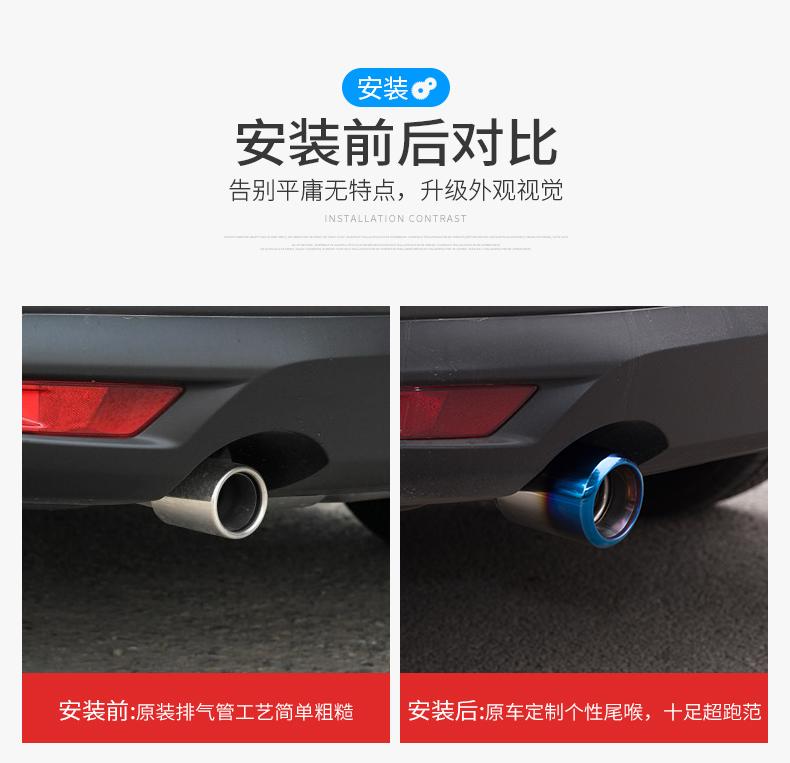 Ống xả Mazda CX8 - ảnh 2