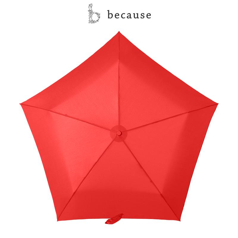 日本because90克超轻铅笔折叠雨伞女晴雨两用三折纯色小清新
