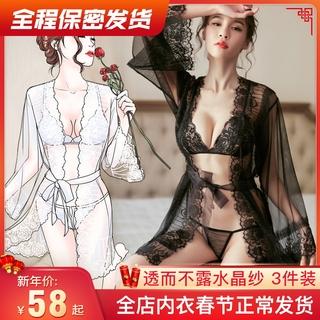 Пеньюары, сорочки,  Сексуальный fun внутри одежда избежать снять перспектива прозрачное платье пижама вонь энтузиазм установите мисс открытые файлы трехточечный большой двор жир, цена 668 руб