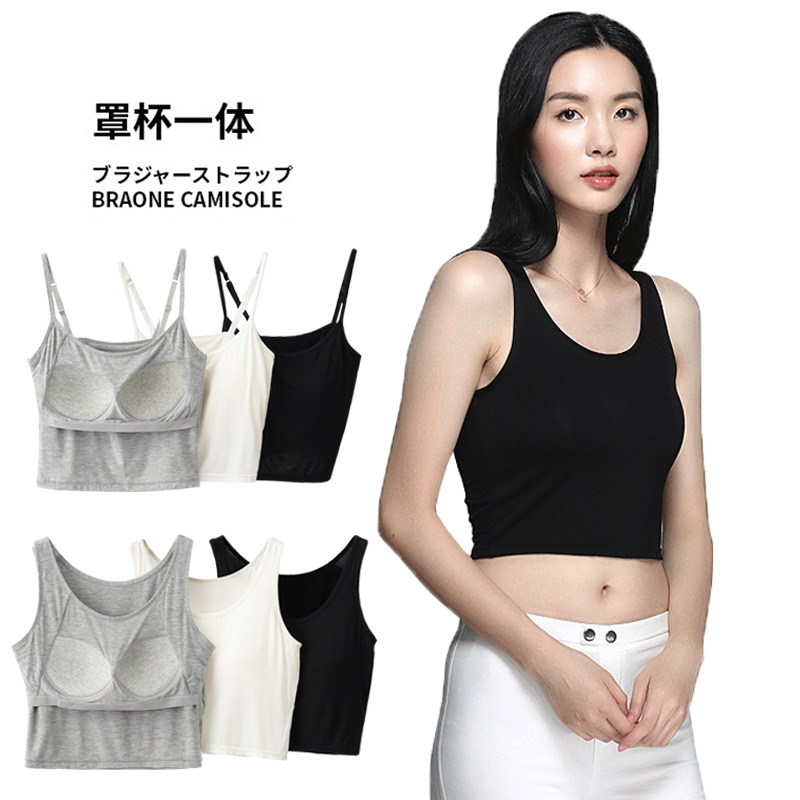 a17be1aa3 Short vest tube top female Modal with chest pad exposed umbilical-free bra  one-piece harness wrapped chest underwear