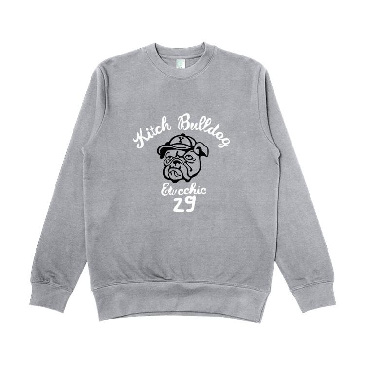 Twice MOMO Same Cotton Sweatshirt