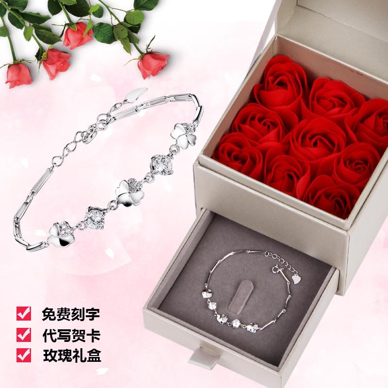 生日礼物女生送女友女朋友老婆媳妇妈妈结婚纪念日实用创意的礼品