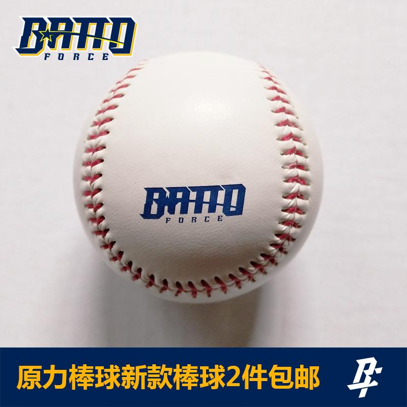 Оригинал стержень мяч новые и старые дизайн платить для 9 мяч мягкий стиль бейсбол обучение ученик бейсбол 2 часть