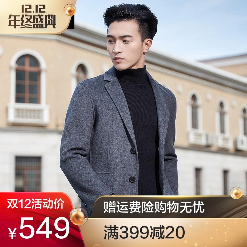 西服男羊毛双面呢子短款冬季休闲韩版修身无羊绒商务单小西装外套