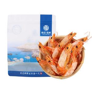 烤虾干即食大号对虾干虾子特级特大码原味海鲜干货零食宁波特产