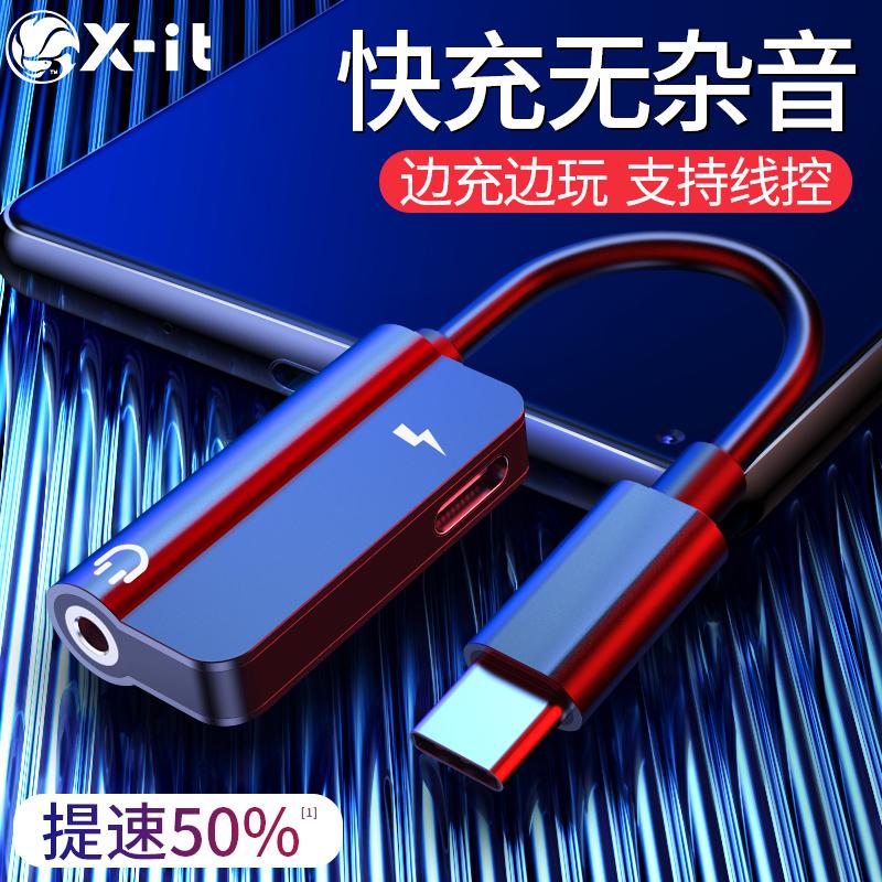 小米6耳机8转接头type-c青春版数据线mix2s转换器3充电听歌6x二合一一加6t华为p20pro六note3黑鲨锤子八原装