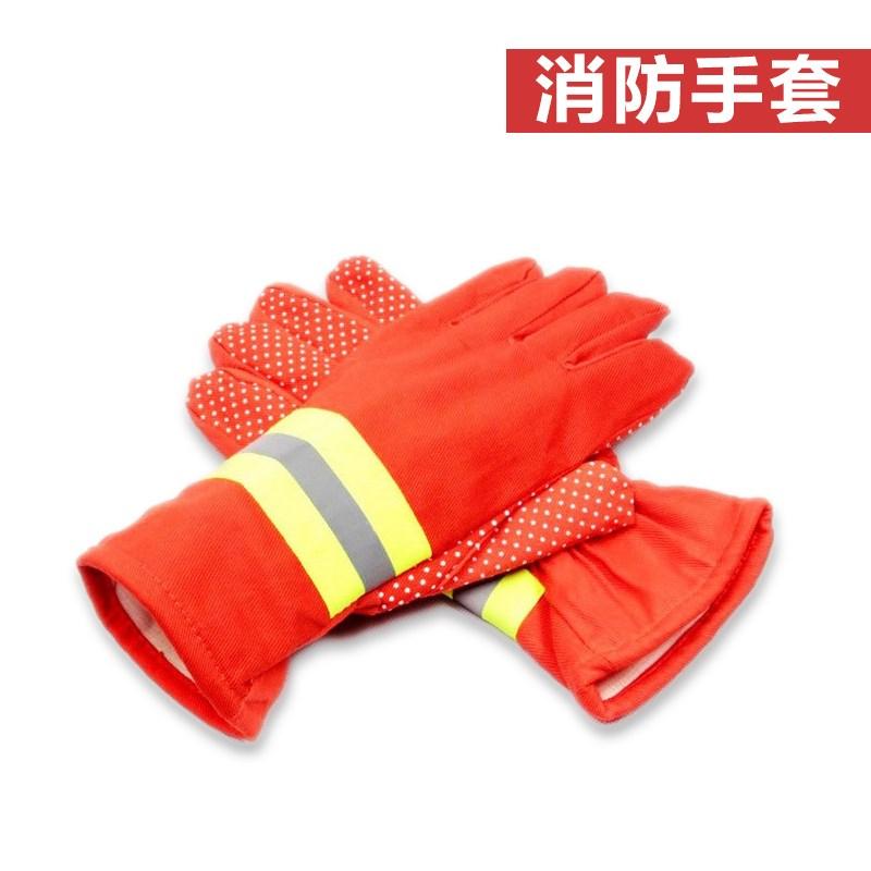 消防手套防滑手套长胶手套优质防火防护阻燃手套加厚防水透气包邮