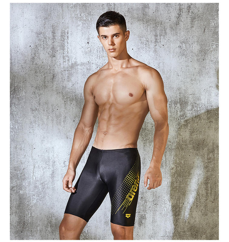 1641d08484 Style, Five-point Swimming Trunks. Whether The Mall With The Same  Paragraph, Yes