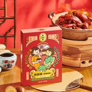 点都德猪脚姜月子餐姜醋猪蹄即食猪脚广东特产猪手猪爪旗舰店美食