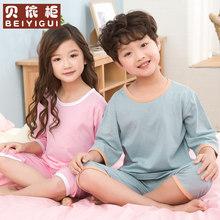 儿童舒适七分袖睡衣纯棉薄款家居服套装