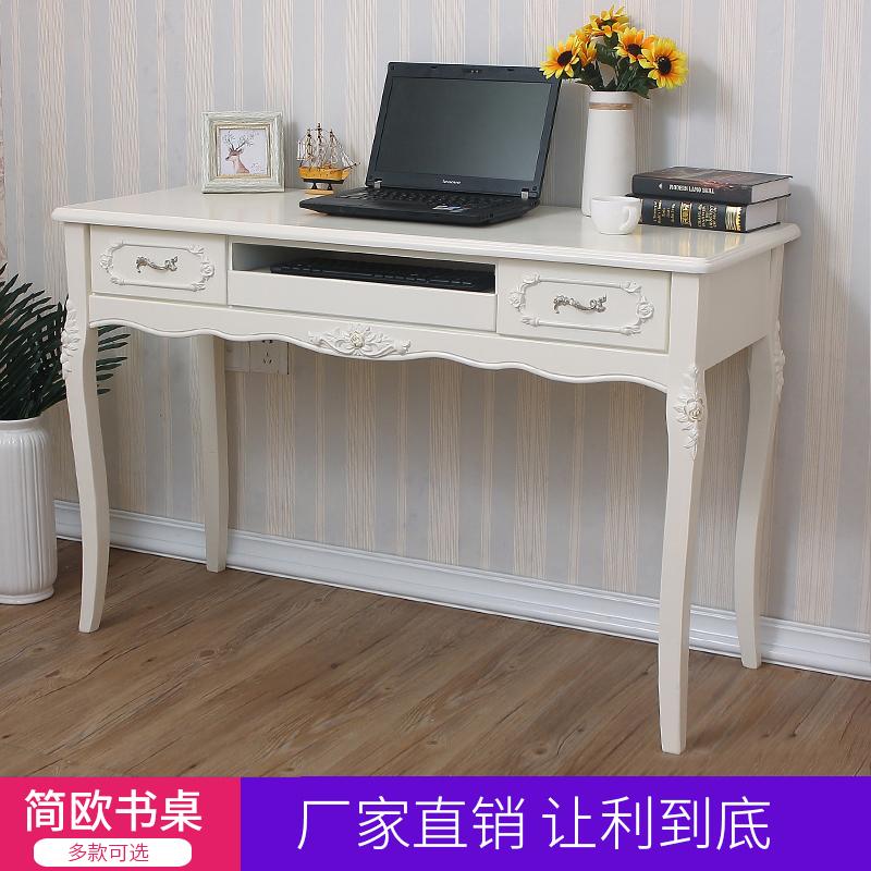 欧式书桌家用白色电脑桌简约韩式实木办公桌笔记本简欧田园写字台