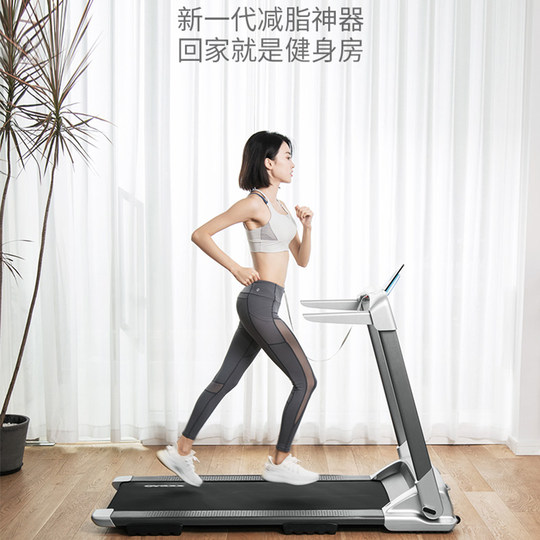 Xiaoqiao Q2S treadmill home small multi-function super quiet shock absorption electric indoor fitness