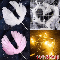 10pcs angel big wings feather iron wire love net red feather strip cake decoration insert card ornament plug-in