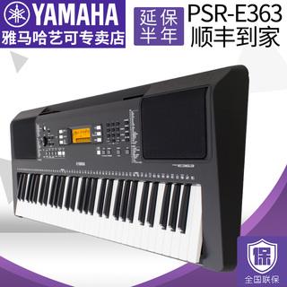 Синтезаторы,  Yamaha электроорган PSR-E363 начинающий начиная для взрослых ребенок пианино усилия 61 связь E353 модернизированный sf-экспресс, цена 10761 руб