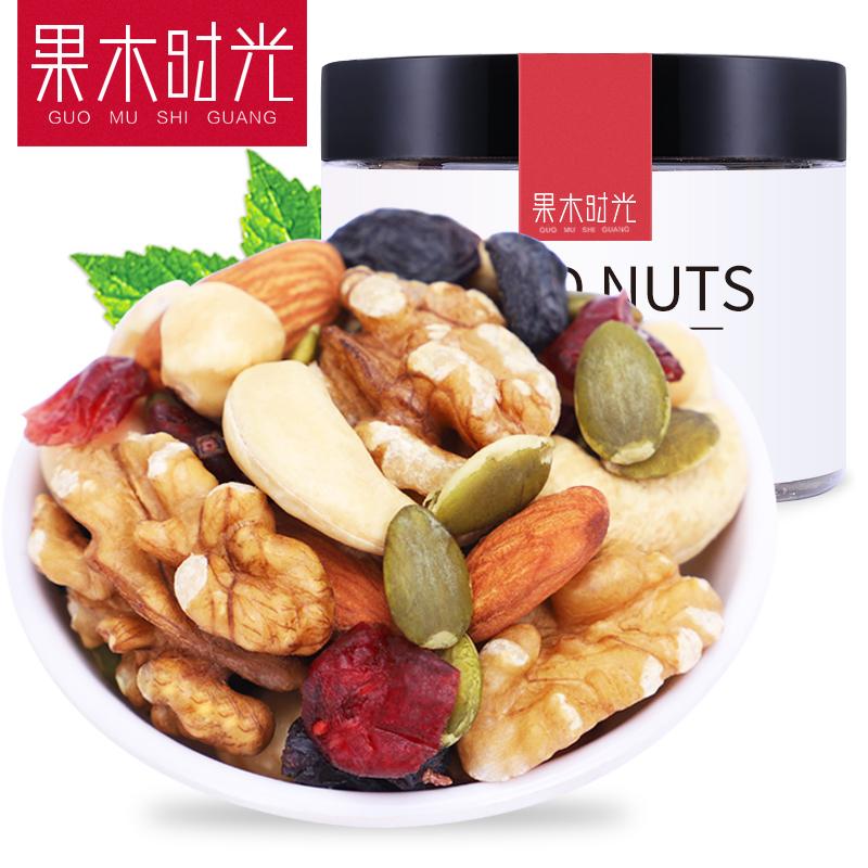 每日坚果零食罐装混合果仁175g/罐