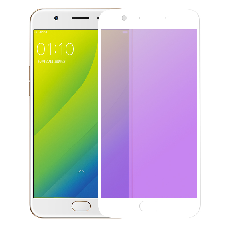 oppoA59抗蓝光<font color='red'><b>钢</b></font><font color='red'><b>化</b></font><font color='red'><b>膜</b></font>【2片】