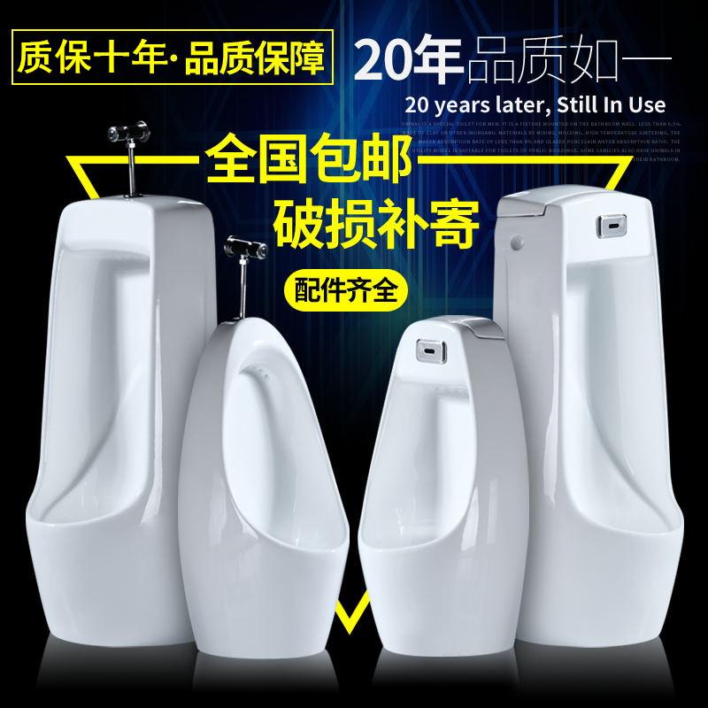 Воронк-форменный urinal висит тип индукции стены мужской Стена вися взрослый urinal керамики пользы дома urinal висит уборный
