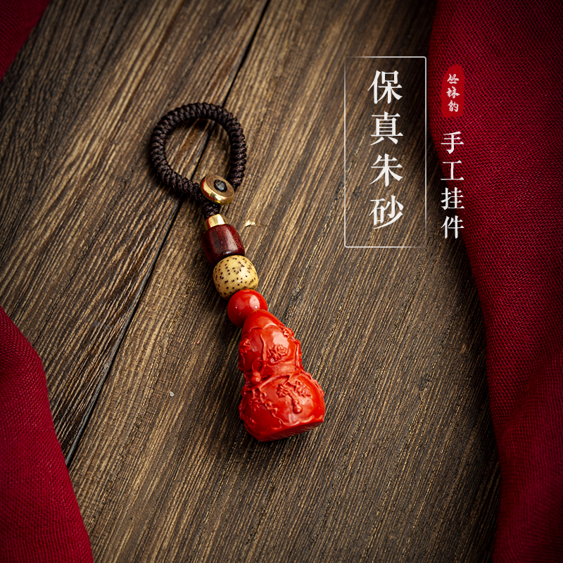 Jungle Leopard Zhu sand multi-child gourd key chain pendant pendant bag bag pendant decoration this life year transfer