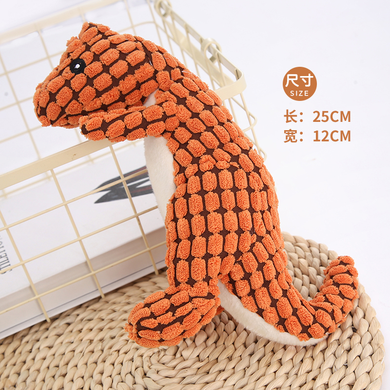 DINOSAUR ORANGE-25*12CM