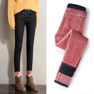 Jeans foret | dame