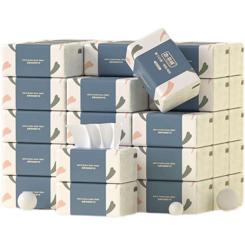 大包纸巾抽纸家用整箱卫生纸面巾纸餐巾纸