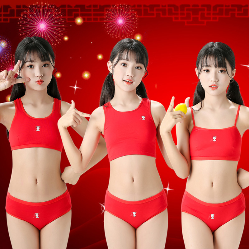 12-13-year-old girl red underwear pure cotton suit