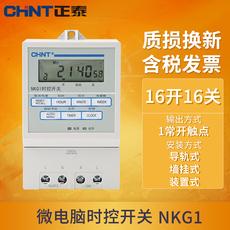 Таймер Chnt NKG1 220v