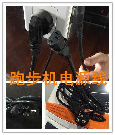 Huikang Huixiang Thanh niên thường niên Uber Phoenix Máy chạy bộ dây điện Máy chạy bộ dây điện đa năng / - Máy chạy bộ / thiết bị tập luyện lớn