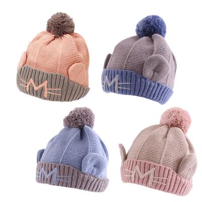 靓冠儿宝宝帽子儿童毛线帽2-8岁大毛球男女大童秋冬季小孩帽子