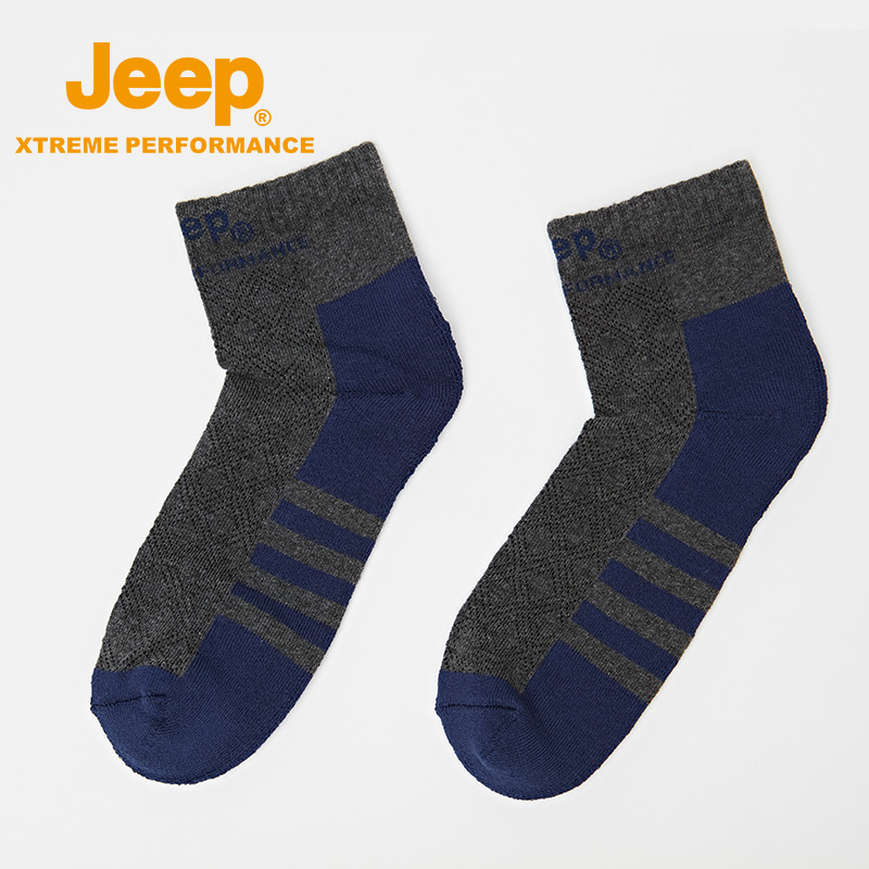 jeep flagship store official authentic Jeep men thick socks Terry warm socks winter sports autumn and winter breathable men