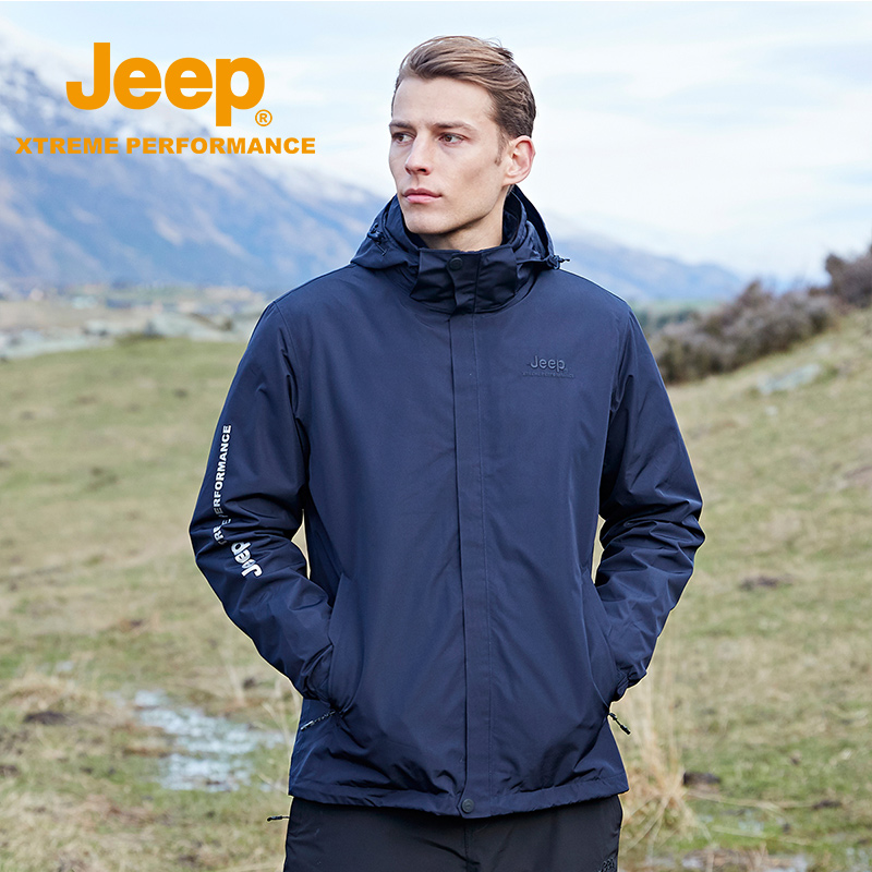 jeep flagship store official authentic detachable three-in-one jacket male down liner tide outdoor mountaineering jacket