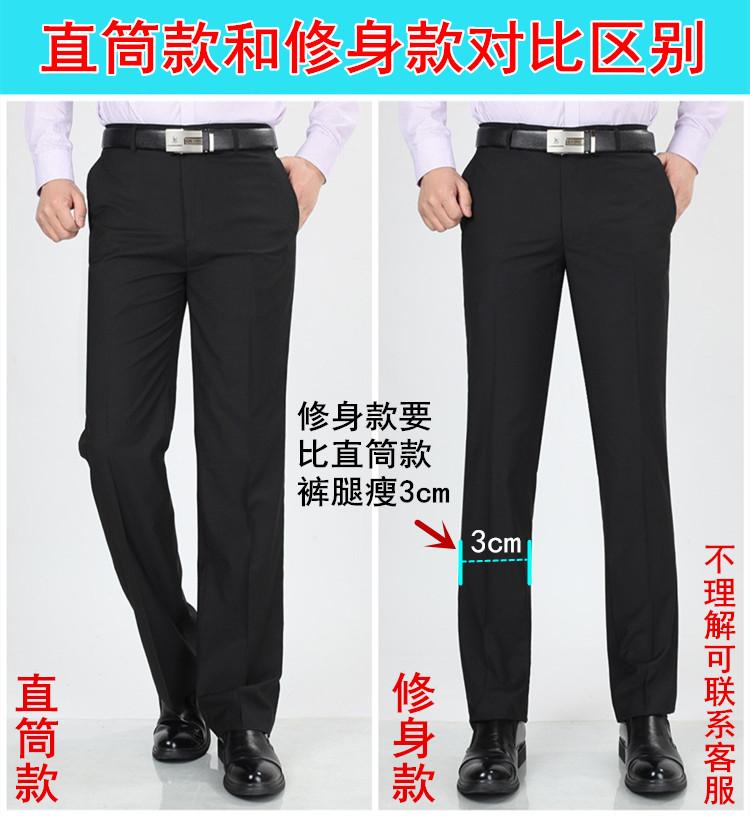 Của nam giới phù hợp với màu đen quần mùa hè phần mỏng thanh niên người đàn ông trung niên formalwear kinh doanh bình thường nóng-miễn phí thẳng loose quần