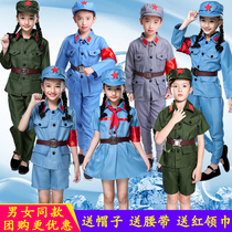 Red Army performing clothes Red Army costume warlordism performing uniform Red Army dance