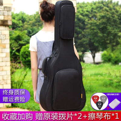 ruiz Ruiz thickened cotton folk acoustic guitar bag 39 inch 40 inch 41 inch double shoulder piano bag waterproof backpack