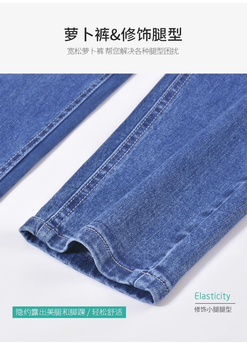 夏季新款牛仔裤女士薄款妈妈大尺码直筒裤高腰鬆紧腰裤子春秋详细照片