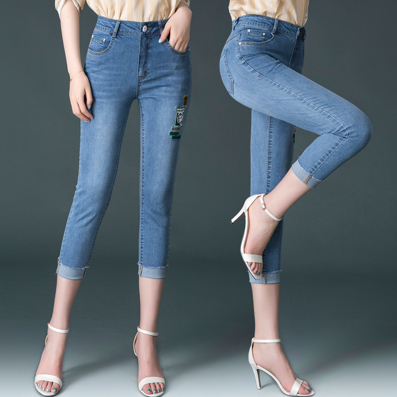 2019 summer new eight-point jeans female small large size high waist was thin feet pants thin section pants