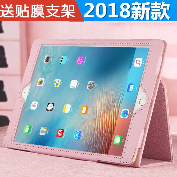 适用于外壳2018苹果新ipad6th保护套真皮A1822A1893A1954平板