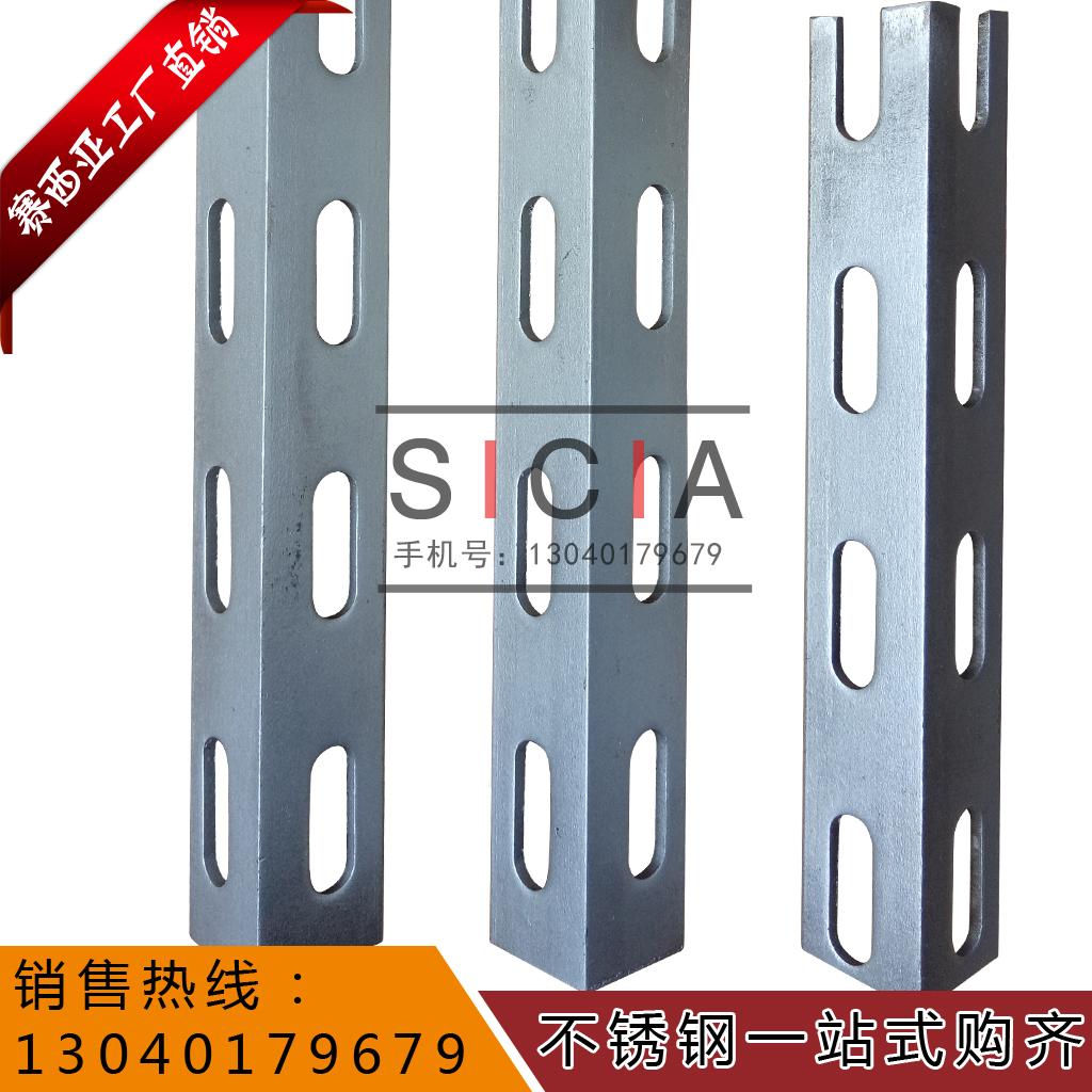 304 нержавеющей стали угол сталь , нержавеющей стали универсальный угол сталь , мост полка стоять промышленность перфорация угол сталь L4#*4mm