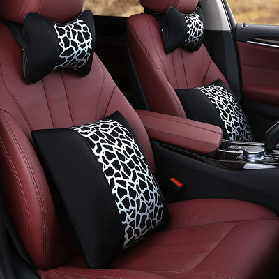 Headrest, car interior, car supplies, pillow, neck protector, neck and neck, a pair of four seasons small pillows for car