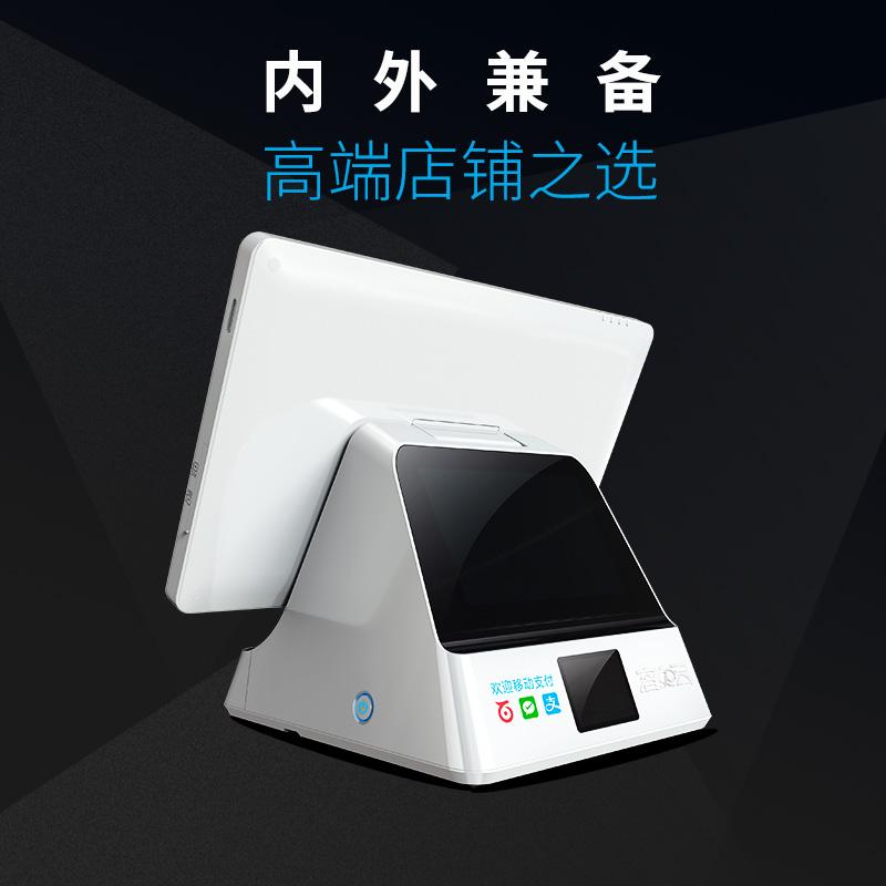 客如云一體機餐飲奶茶店自助收銀機雙屏智能收款機咖啡廳點餐系統