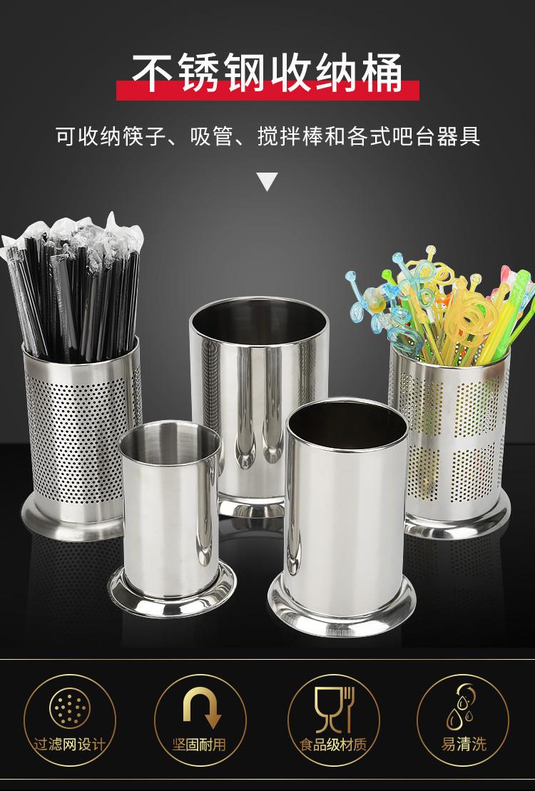 奶茶店不锈钢装放吸管筷子桶筒创意筷子笼商用收纳盒吧檯沥水筷笼详细照片