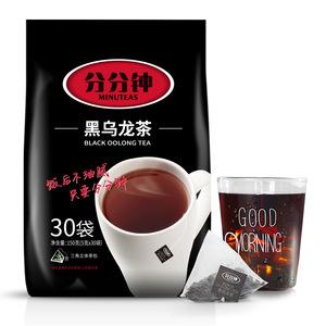 分分钟日式油切黑乌龙茶叶30袋