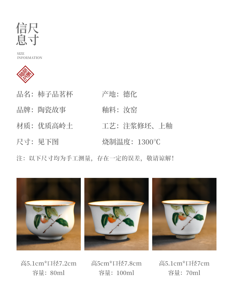 Ceramic story sample tea cup checking retro cups little single cup your up start master cup bowl kung fu tea set