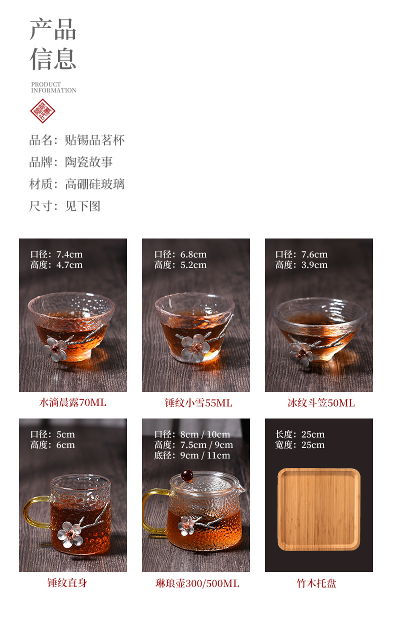 Ceramic story master sample tea cup cup single cup glass hammer stick a small Japanese kung fu tea tin, tea sets tea cups