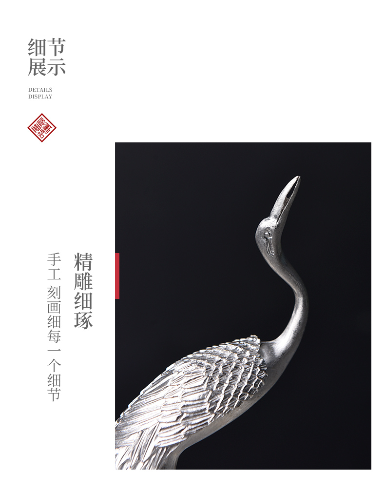 Pure tin ceramic story line xiang xiang inserted kung fu tea tea accessories creative furnishing articles pet upscale incense zen censer