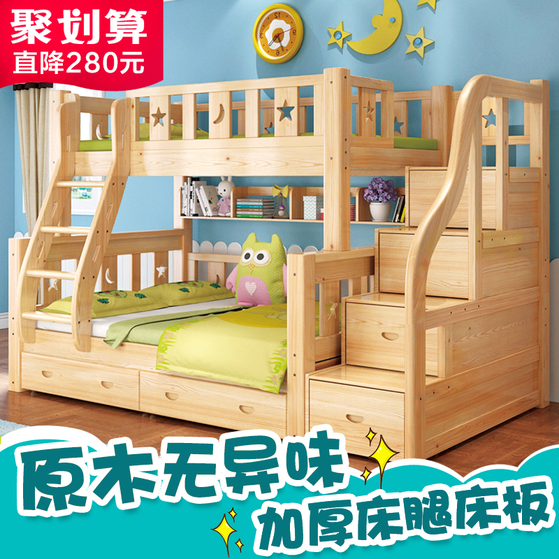 Usd 568 39 Full Solid Wood Bunk Bunk Bed Children S Bed High And
