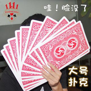 Игральные карты,  Гигант покер бумага карты покер негабаритный покер творческий символы карты большой размер негабаритный покер xl бумага карты, цена 568 руб