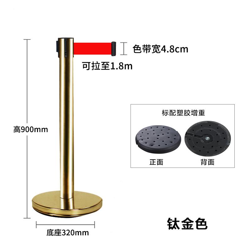 Титан золотой 2-х метровая линия
