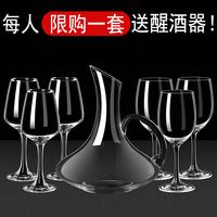 Европейский стиль хрусталя красный Бокал комплект комбинирование высокая Подставка для бокалов для вина