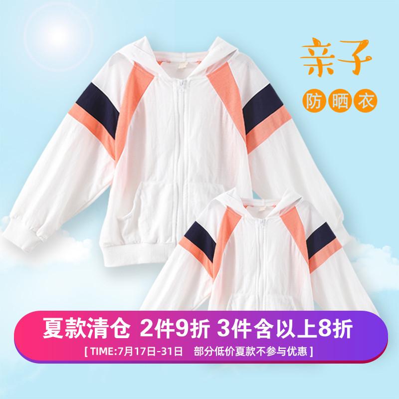 女童防晒衣服夏装薄款2019新款开衫中大儿童装洋气小孩外套夏季潮